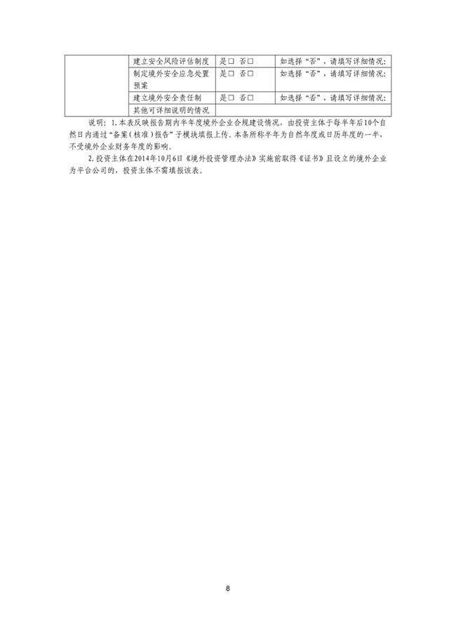 C:\Users\PC26\Desktop\新建文件夹 (2)\图\1\图1.7.webp.jpg