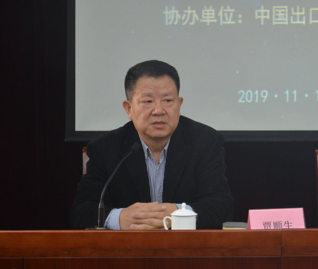 天津市对外经济合作协会贾顺生副会长主持.jpg